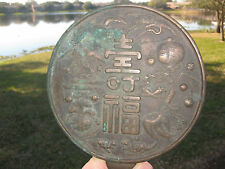 "Japanese/ Korean? bronze mirror ""2 cranes, 2 turtles, etc, Edo period 1600-1868"