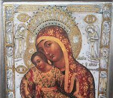 "VIRGIN MARY ""MERCIFUL"" KYKKOS MONASTERY ICON ORTHODOX RELIGIOUS GIFT St. Luke"