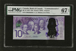 "2017 Canada Bank of Canada ""Commemorative"" BC-75 10 Dollars PMG 67 EPQ Gem UNC"