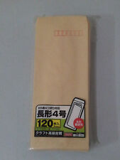 Japan Daiso Rectangle Brown DINNER MONEY/WAGE/COIN/SEED ENVELOPE 120pcs 9x20.5cm