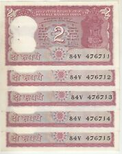 India 2 Rupees Lot of 5 Notes in Consecutive Serial Standing Tiger Issue in UNC