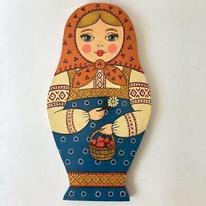 "Vtg Folk Art Wall Plaque Hand Painted Wood Babushka Doll Lady East Germany 15"""
