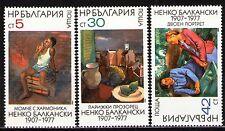 Bulgaria 1984 Sc2991-93 Mi3286-88  3v  mnh  Paintings by Nenko Balkanski