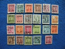 """China ROC Local Province  """"Taiwan"""" Stamp Collection Used ( 5 )"""