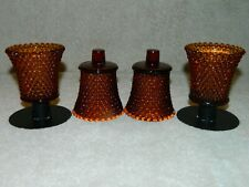4 Vintage Home Interiors Amber Hobnail Votive/Candle Cups