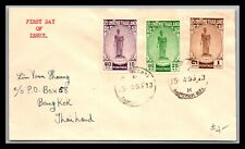 Gp Goldpath: Thailand Cover 1955 First Day Of Issue _Cv622_P05