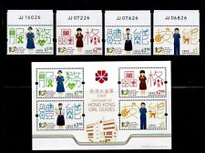 HONG KONG 2016 GIRL GUIDES IMPRINT STAMP SET + S/S VF MNH