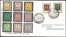 ITALIA BUSTA FDC MILVIO 1959 100° FRANCOBOLLO ROMAGNE ANNULLO RICCIONE VIAGGIATA