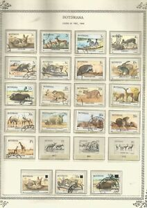 BOTSWANA 1987/1990 SUPERB LIGHTLY MOUNTED USED SHORT SET  WITH SURCHARGES.