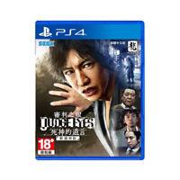 Judge Eyes Shinigami no Yuigon PlayStation PS4 2019 Chinese Factory Sealed