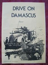Drive on Damascus. Syria, 1941. Near-Mint Unpunched Complete.