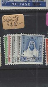 BAHRAIN (PP0703B) POSTAL FISCAL   SG L7-12     MNH