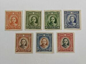 Stamp Pickers China Empire 1931 Dr. Sun Yat-Sen Mint Set Scott #290-296 MH $100+