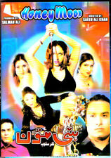 Películas en DVD y Blu-ray en DVD: 0/todas DVD de cine español