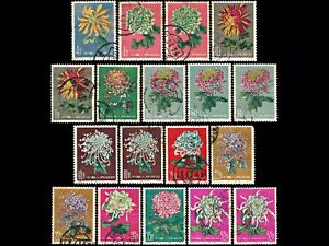 Rep of China 1960-1961 Postage Stamps Flowers - Chrysanthemums Series. 18 Pcs