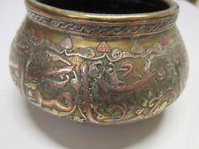 TAS,BASSIN SYRIEN,Syrie 19e,laiton incrusté d'argent et cuivre en Thuluth/kufi