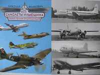 Soviet Russian Ilyushin Military and Civil Planes. Encyclopedia. AIRCRAFT USSR