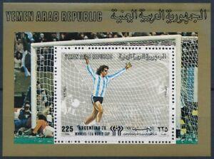 [P5384] Yemen 1980 Football good sheet very fine MNH