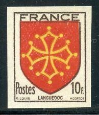 STAMP / TIMBRE FRANCE NEUF N° 603 ** NON DENTELE / BLASON / LANGUEDOC
