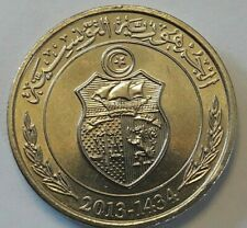 2013 Tunisie 1/2 Dinar - Rare Pièce de Monnaie  #121