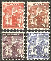 DR Danzig Nazi Rare WW2 Stamp '1938 Port Gdansk Trades Hafen Castle Classic Set