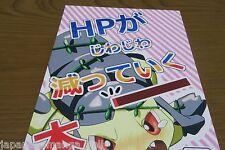 POKEMON Doujinshi Mawile Uke main (A5 24pages) Frare drive HP ga jiwajiwa Nogoku