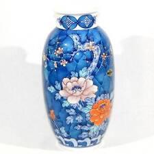 "Japanese Arita Porcelain Handpainted Vase Colorful Cherry Blossom & Peony 9.8"""
