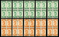 New Zealand Stamps # B20-1 VF 20 Sets Used Catalog Value $44.00