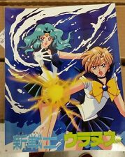 Sailor Moon S Sailor Neptune Sailor Uranus poster 11x15 laminated.