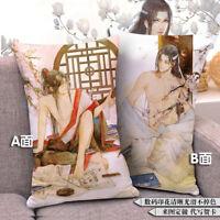 35*55cm Grandmaster of Demonic Cultivation Bedding Dakimakura Pillow Case #Aw12