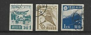 JAPAN A selection of (3) imperf. early stamps