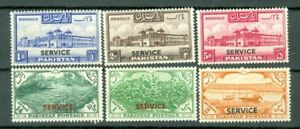 Pakistan Old Issue 6 diff SERVICE / OFFICIAL Stamp MH Lot#8188
