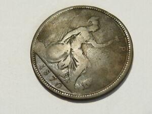 1870 Victoria Penny Collectable Grade  #K86