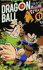 """Japan Akira Toriyama manga: Dragon Ball Full color """"Saiyan"""" vol.1~3 Complete set"""
