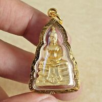 LP. SOTHORN THAI BUDDHA Amulet Brass Magic Luck Holy Health SAFETY Pendant Case