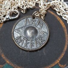 Lord of the Rings The Eye of Sauron Mordor Coin Pendant in Debased Silver