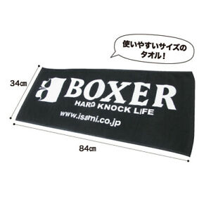 BOXER towel free shipping from JAPAN BLACK Sports Towel New Thick type JPN
