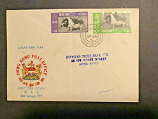 Stamps 1971 Hong Kong Year of the Pig full set FDC