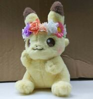 Japan Pokemon Center Easter 2018 Flower Pikachu & Eevee Mascot Plush Toy