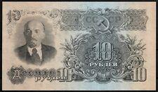 USSR-RUSSIA 1947 (1957) banknotes Lenin 10 rubles (Krause 226) FS/UNC -bn03