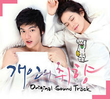 Personal Taste OST (MBC TV Drama) Lee Min Ho, Son Ye Jin
