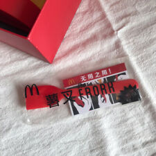 """McDonald's The Frork Chips Fork """"Useless Useful"""" Dipping Tool Toy New Sealed"""