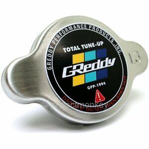 Greddy 13911006 High Pressure Radiator Cap Type S Brushed Finish Genuine Part