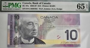 Canada 2004-2007 Ten $10 Dollar NotePMG 65 EPQ Bill Gem Uncirculated Canadian
