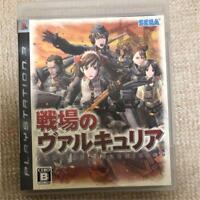 PS3 Senjou no Valkyria PlayStation 3 Japan