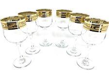Crystal Glass Set of 6 Wine Champagne Glasses 8 oz Gold Floral Rimmed Design