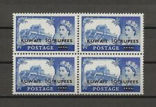 KUWAIT 1957 SG 109a MNH  Block Cat £720
