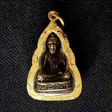 Doctor of Buddha Lord Jivaka Figurine Miniature Pendant Thai Amulet Healthy