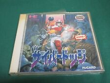 NEC PC Engine HuCARD -- Cyber Dodge  -- JAPAN. GAME Sealed & New. 11270