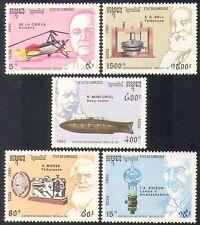 Cambodia 1992 Inventors/Plane/Submarine/Morse/Light/Telephone 5v set (b7980a)